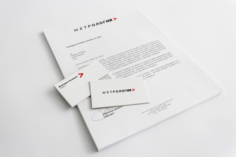 Разработать логотип, визитку, фирменный бланк. фото f_69658f5042c5e342.jpg