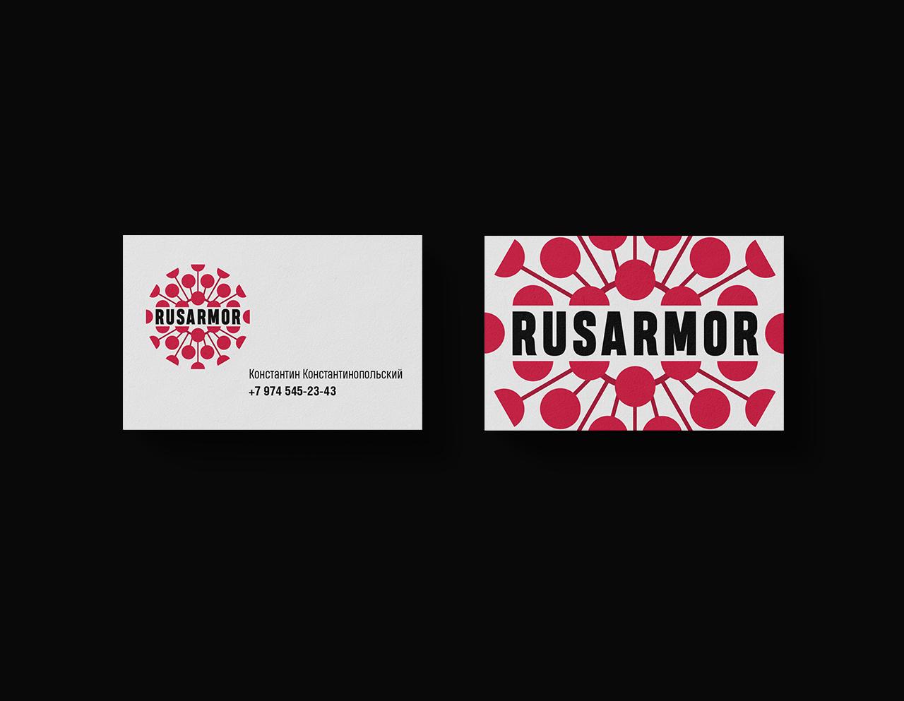 Разработка логотипа технологического стартапа РУСАРМОР фото f_9745a0cef61ab15c.jpg