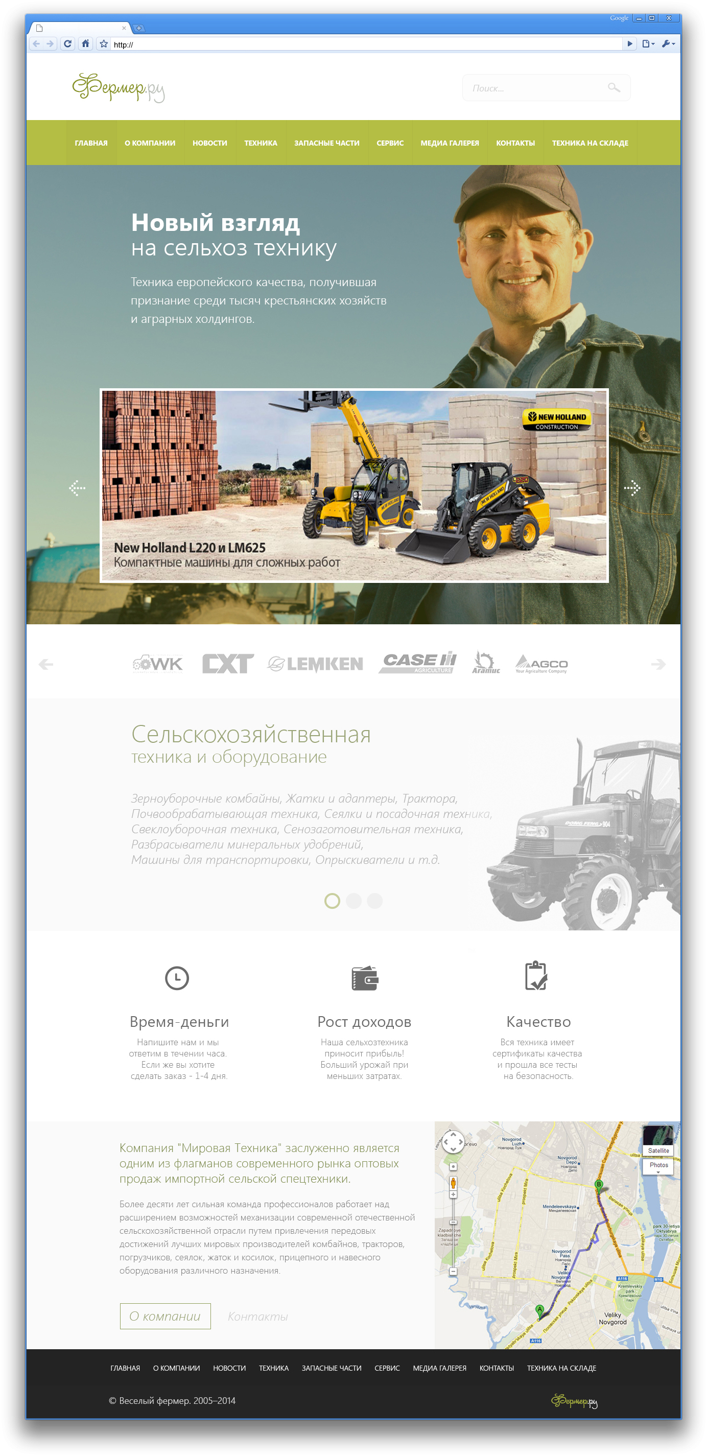 Дизайн сайта сельхоз техники фото f_06353a58db553f2c.jpg