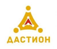 1C-РЕШЕНИЯ. Название компании