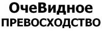 Элитная ОПТИКА. Слоган.