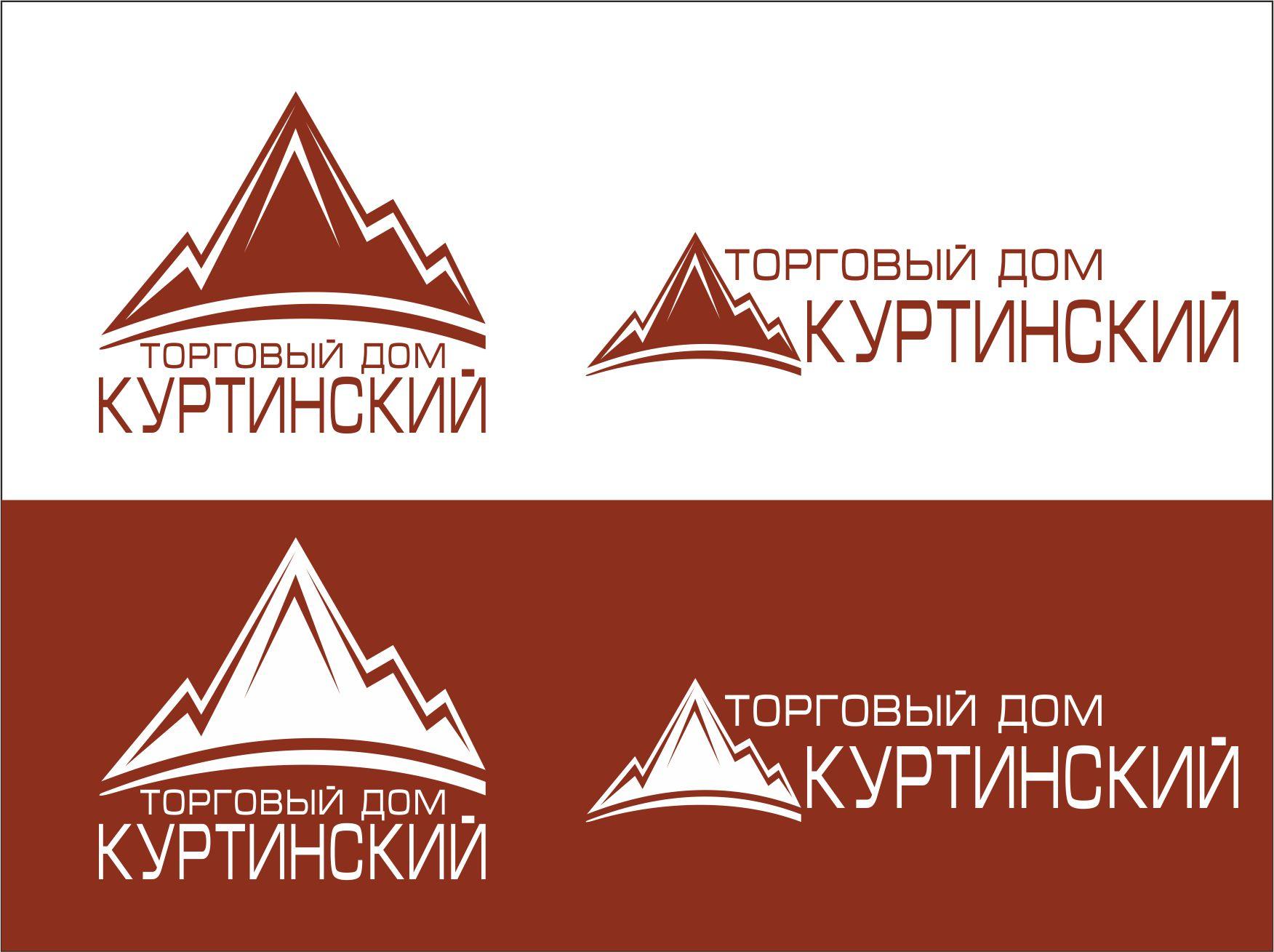 Логотип для камнедобывающей компании фото f_3355b98eddd5a3ab.jpg
