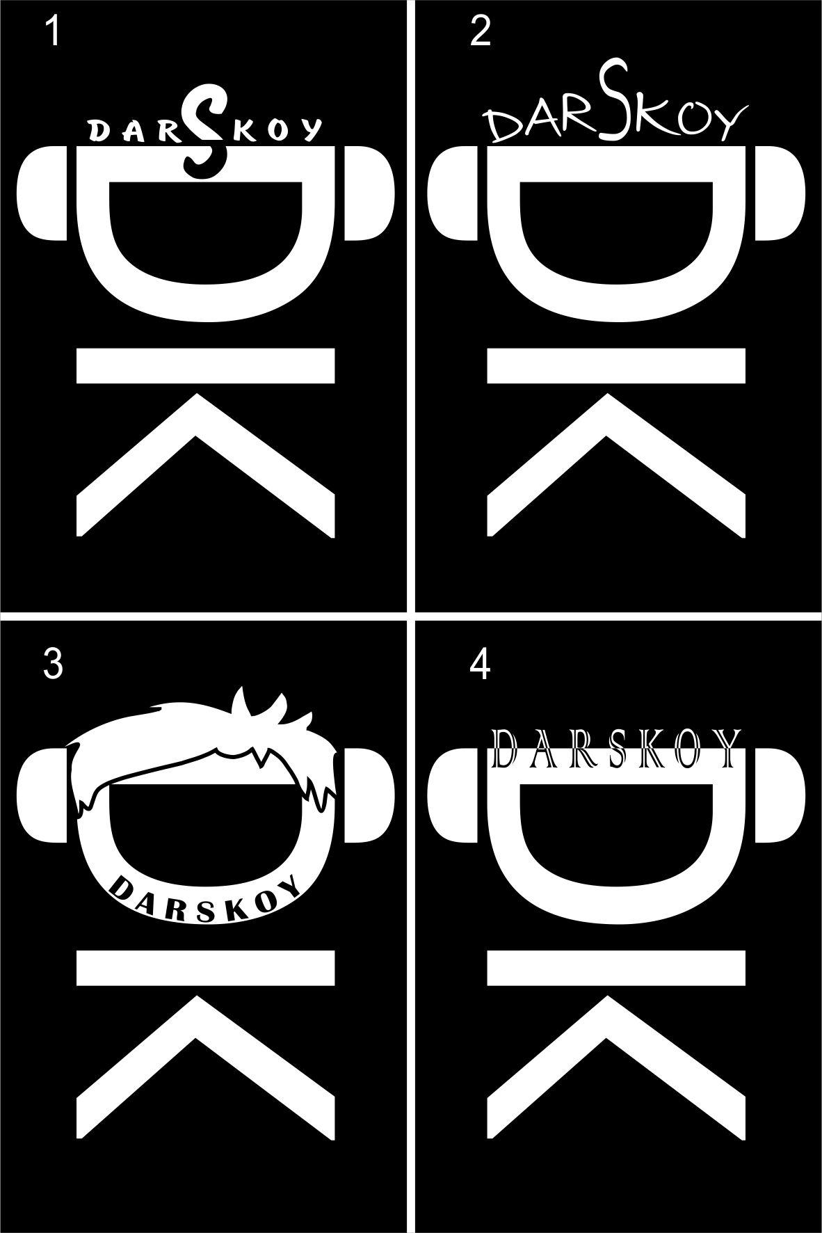Нарисовать логотип для сольного музыкального проекта фото f_5335bacb082dc00a.jpg