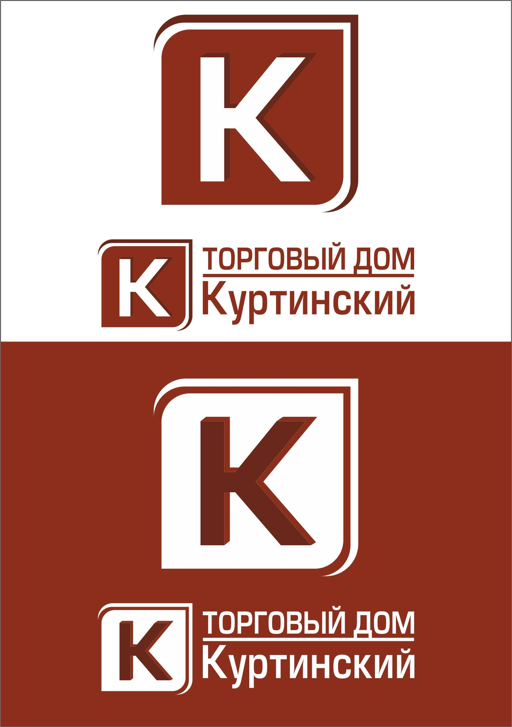Логотип для камнедобывающей компании фото f_9655b98d83dad491.jpg