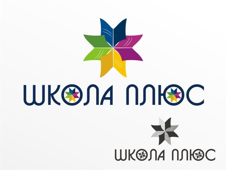 Разработка логотипа и пары элементов фирменного стиля фото f_4dadf0b157b35.jpg