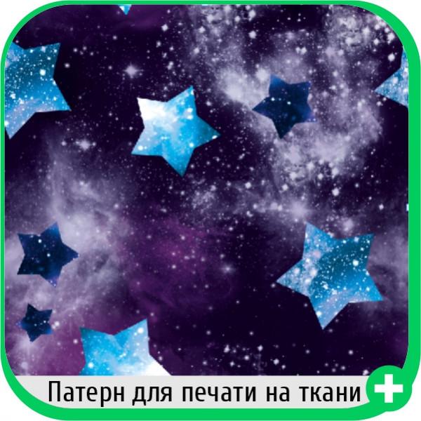 """Патерн """"Звезды"""""""