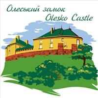 серия Города Украины, Олеский замок