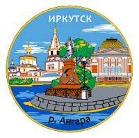магнит Иркутск