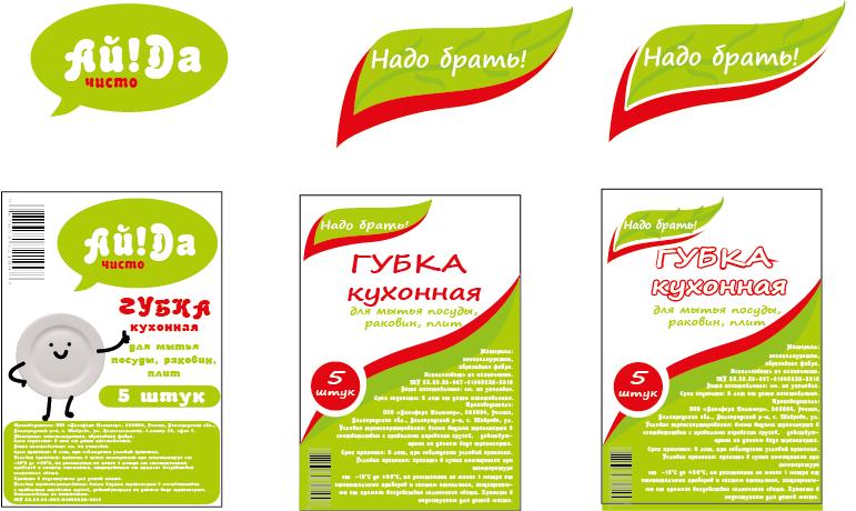 Дизайн логотипа и упаковки СТМ фото f_9975c6008cdac72b.png