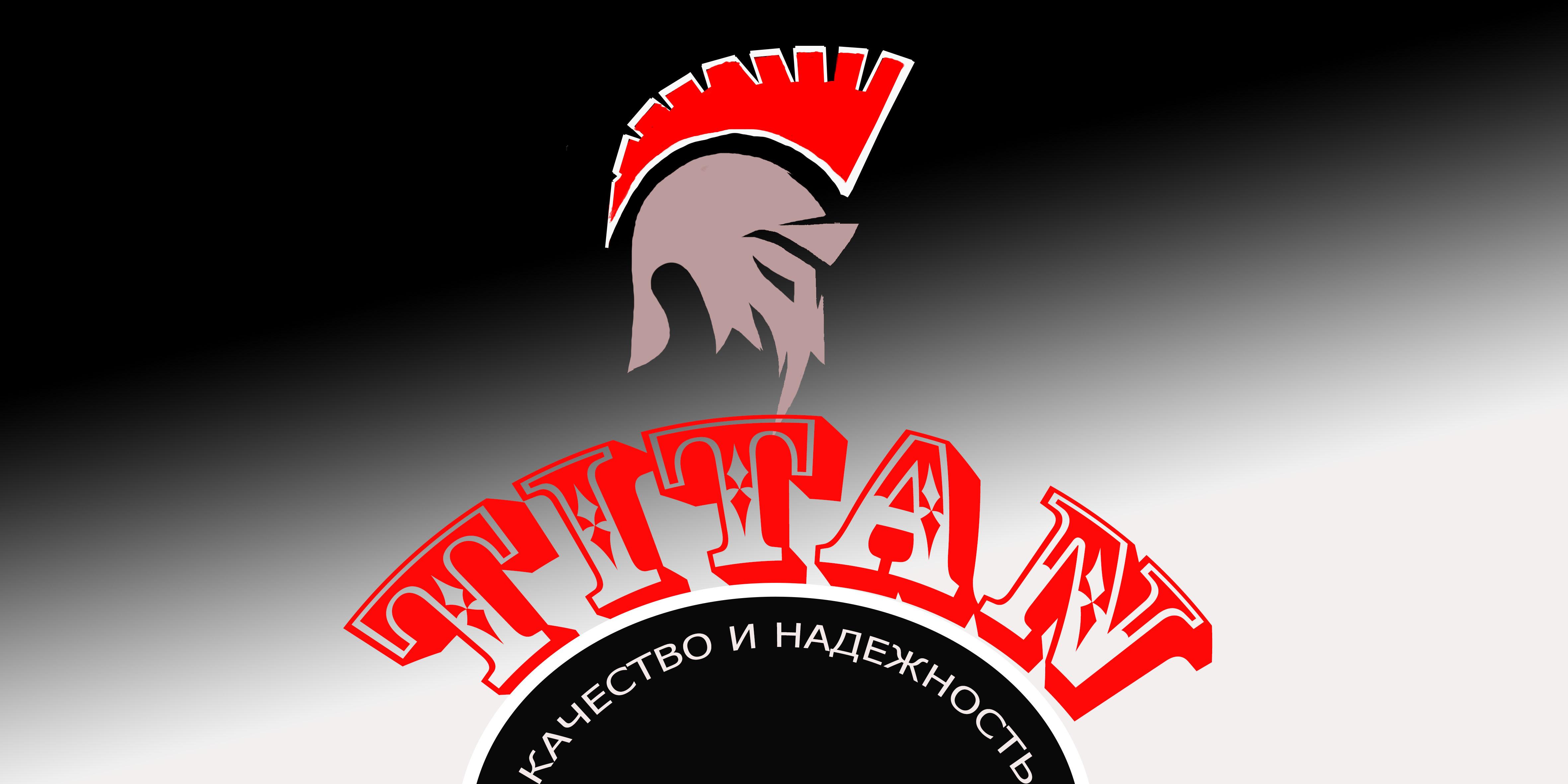 Разработка логотипа (срочно) фото f_0005d4a9f16e27d5.jpg