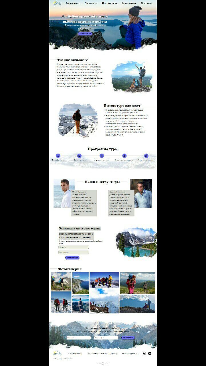 Дизайн главной страницы интернет-магазина фото f_9095e1d7f7e9aa08.jpg
