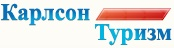 Элитный туристический портал России