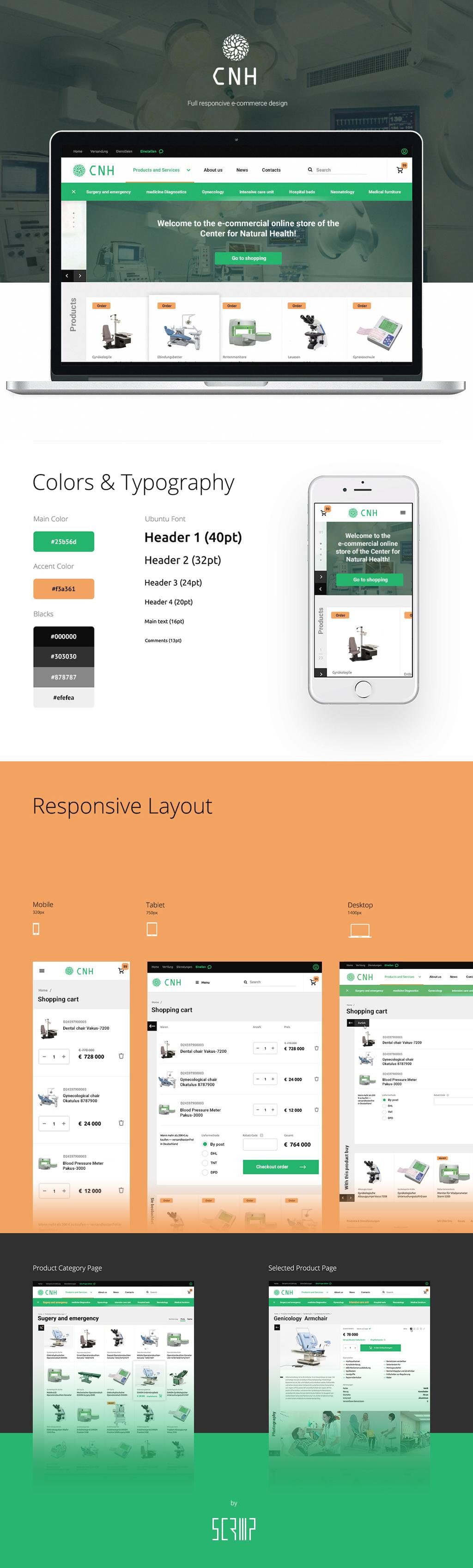 CEZ | интернет-магазин адаптивный дизайн