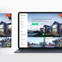Адаптивный дизайн сайта строительной компании ZottonGroup
