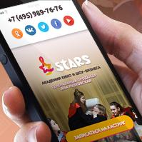 App IOS | Академия Stars