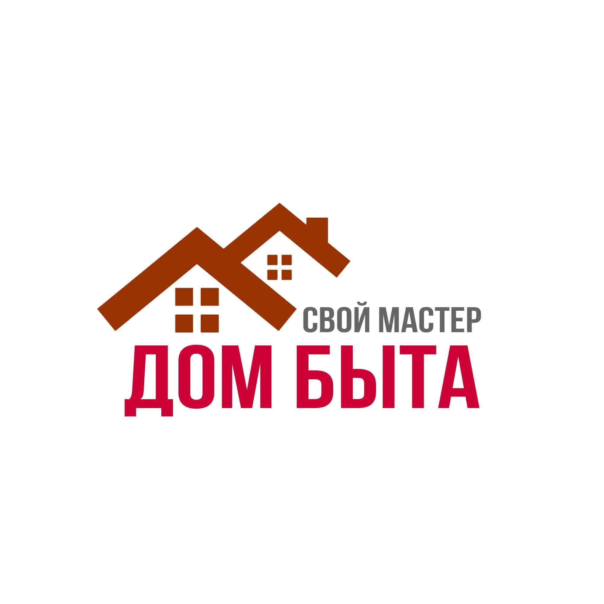 Логотип для сетевого ДОМ БЫТА фото f_3695d72409933029.jpg