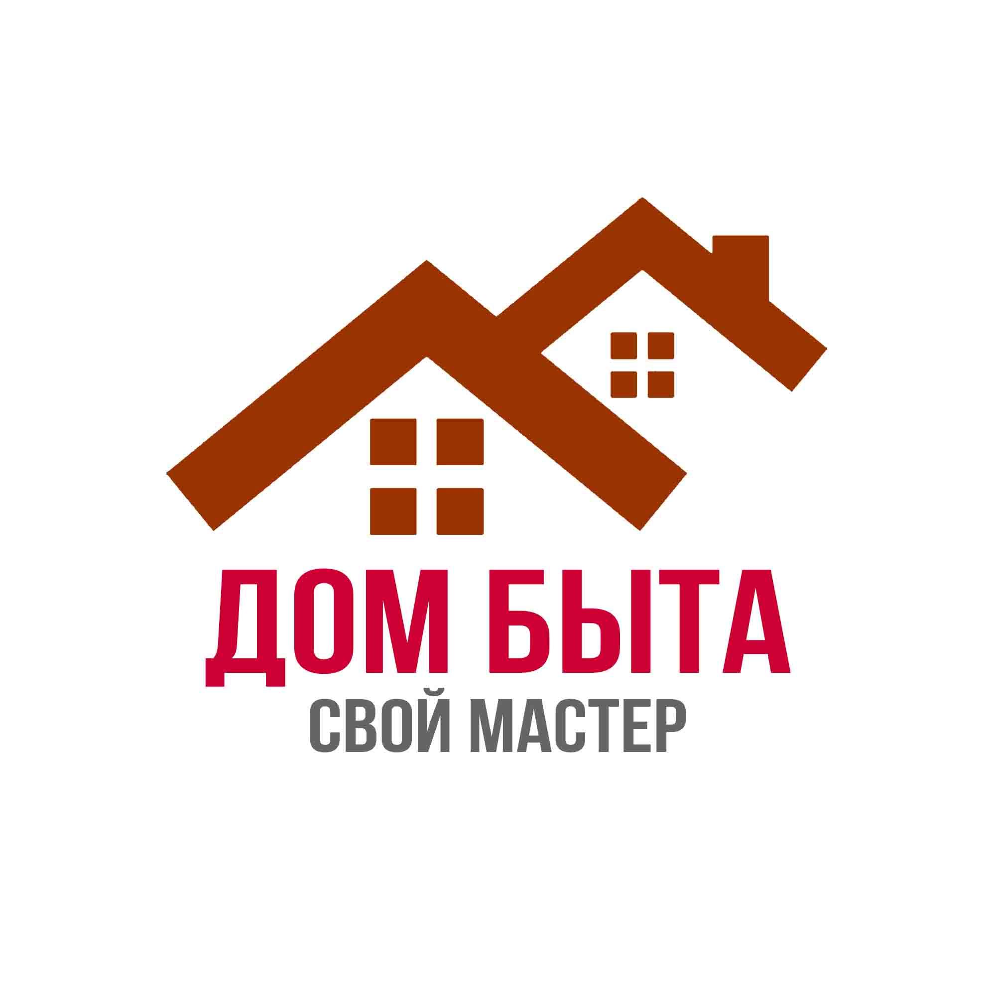 Логотип для сетевого ДОМ БЫТА фото f_5365d724093599f9.jpg