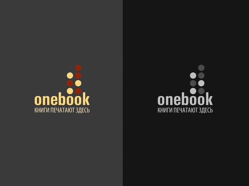Логотип для цифровой книжной типографии. фото f_4cbc56cd8670c.png