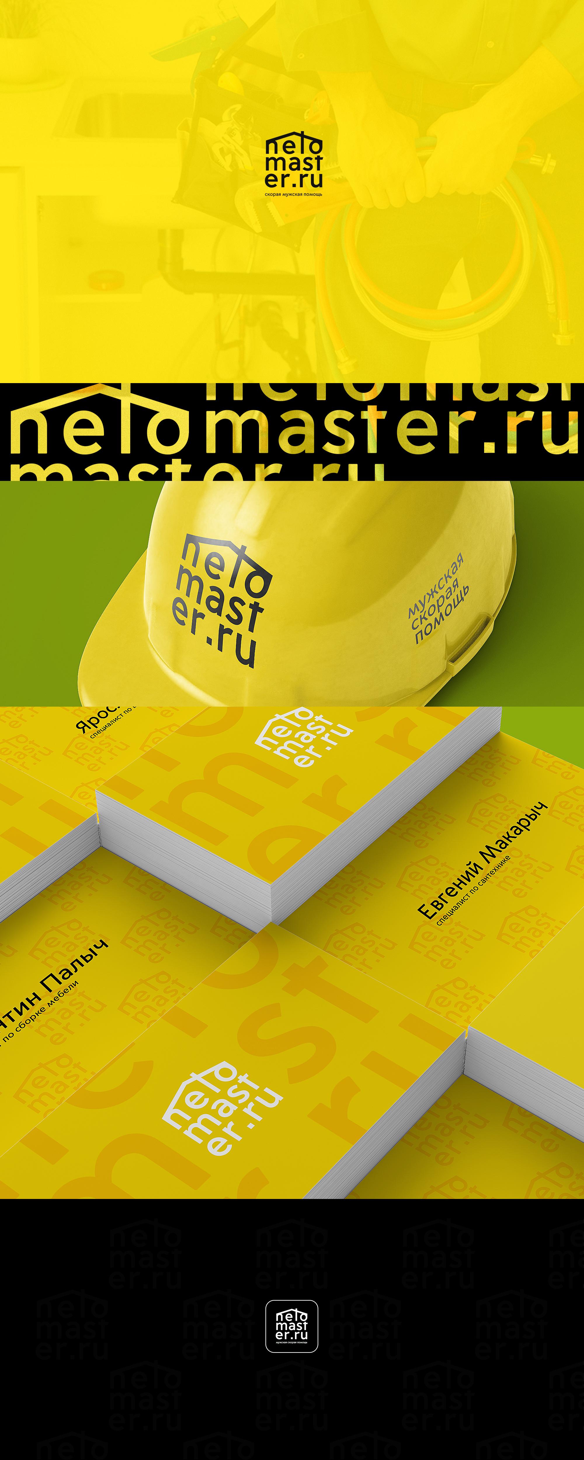 "Логотип сервиса ""Муж на час""=""Мужская помощь по дому"" фото f_8995dbc55400846d.jpg"