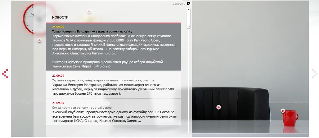 huss.com.ua шапка-минисайт