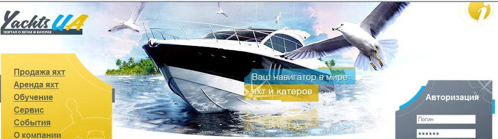 Анимация шапка для yachtsua.com