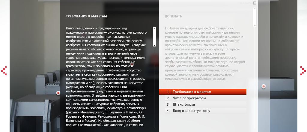 huss.com.ua шапка-минисайт 2