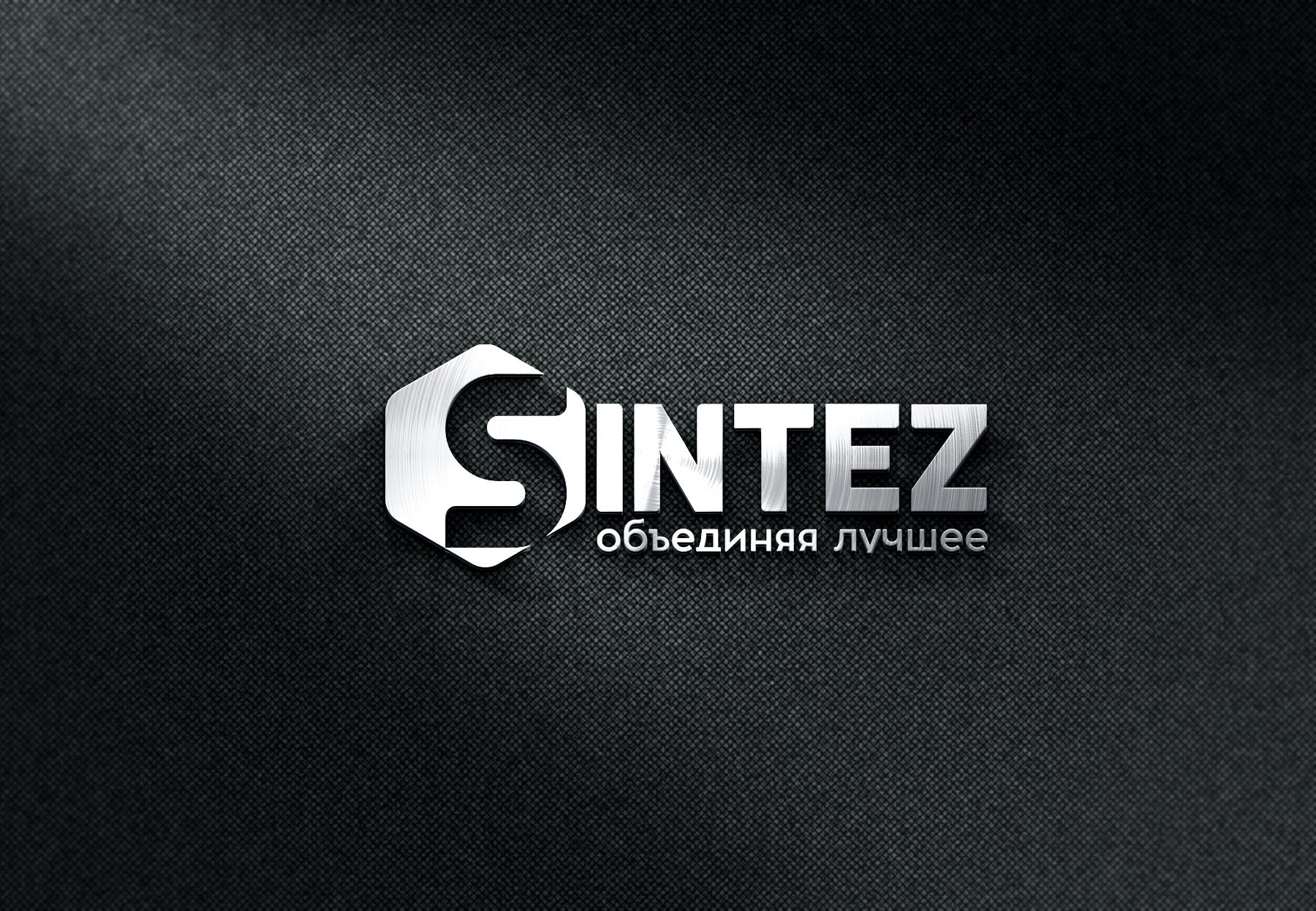 Разрабтка логотипа компании и фирменного шрифта фото f_4665f62b962acd66.jpg