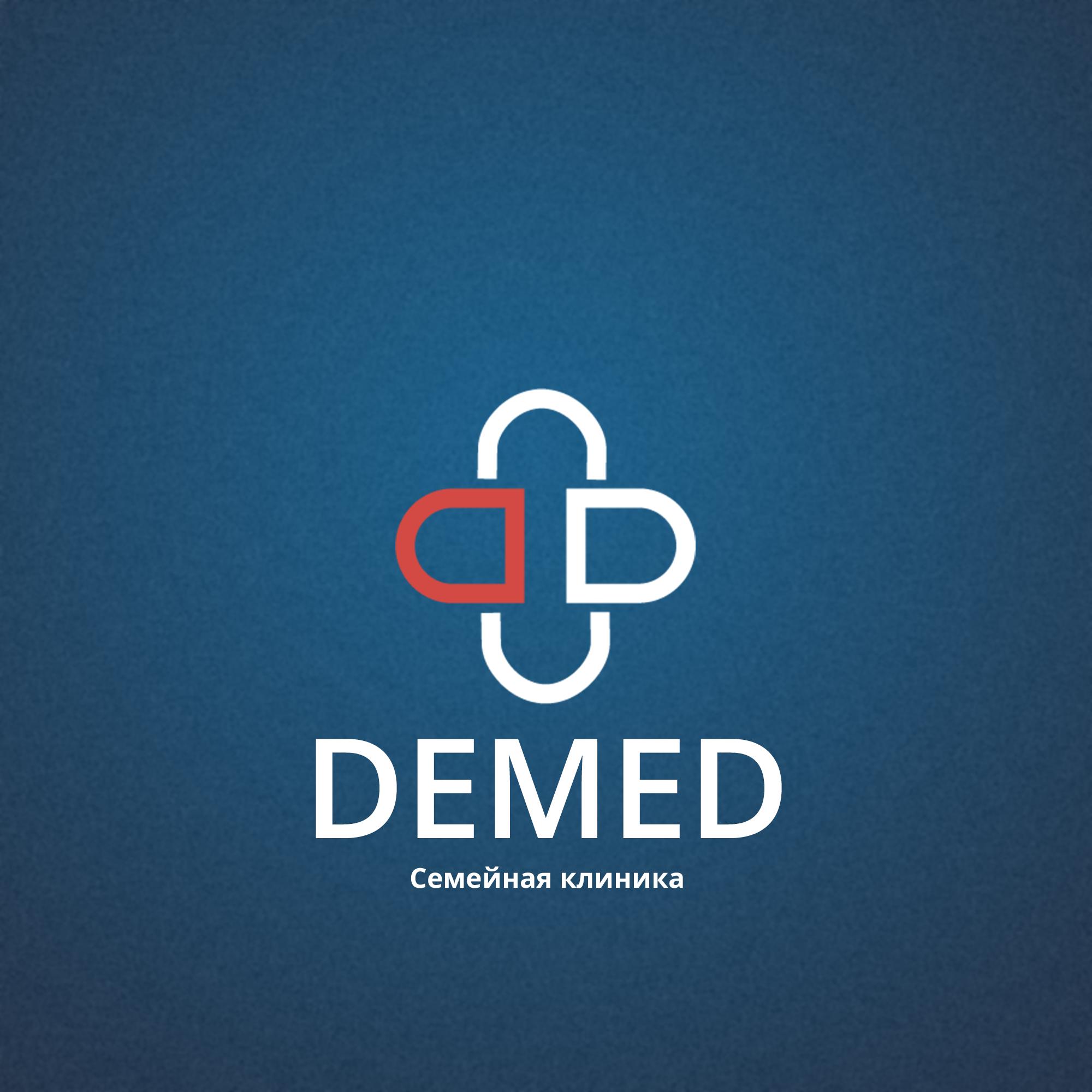 Логотип медицинского центра фото f_5575dc93b6e0843a.png