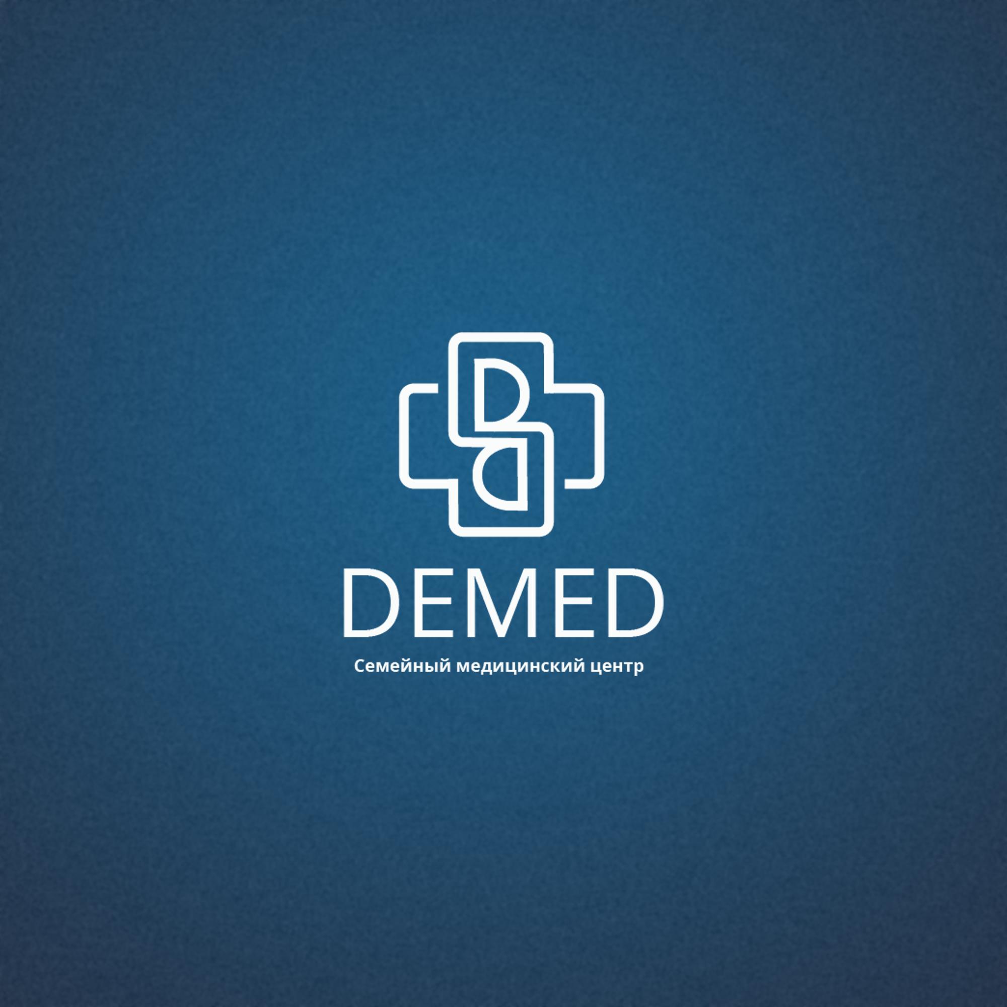 Логотип медицинского центра фото f_8185dc93b4e24acf.png
