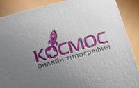 логотип космос