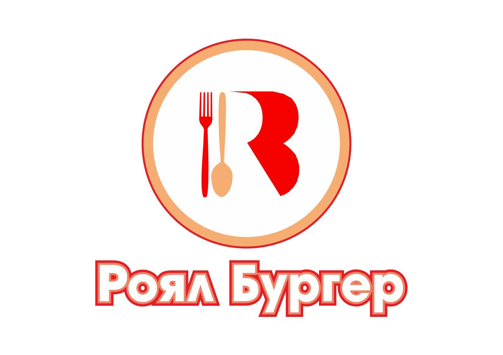 Обновление логотипа фото f_06659b361d41196f.jpg