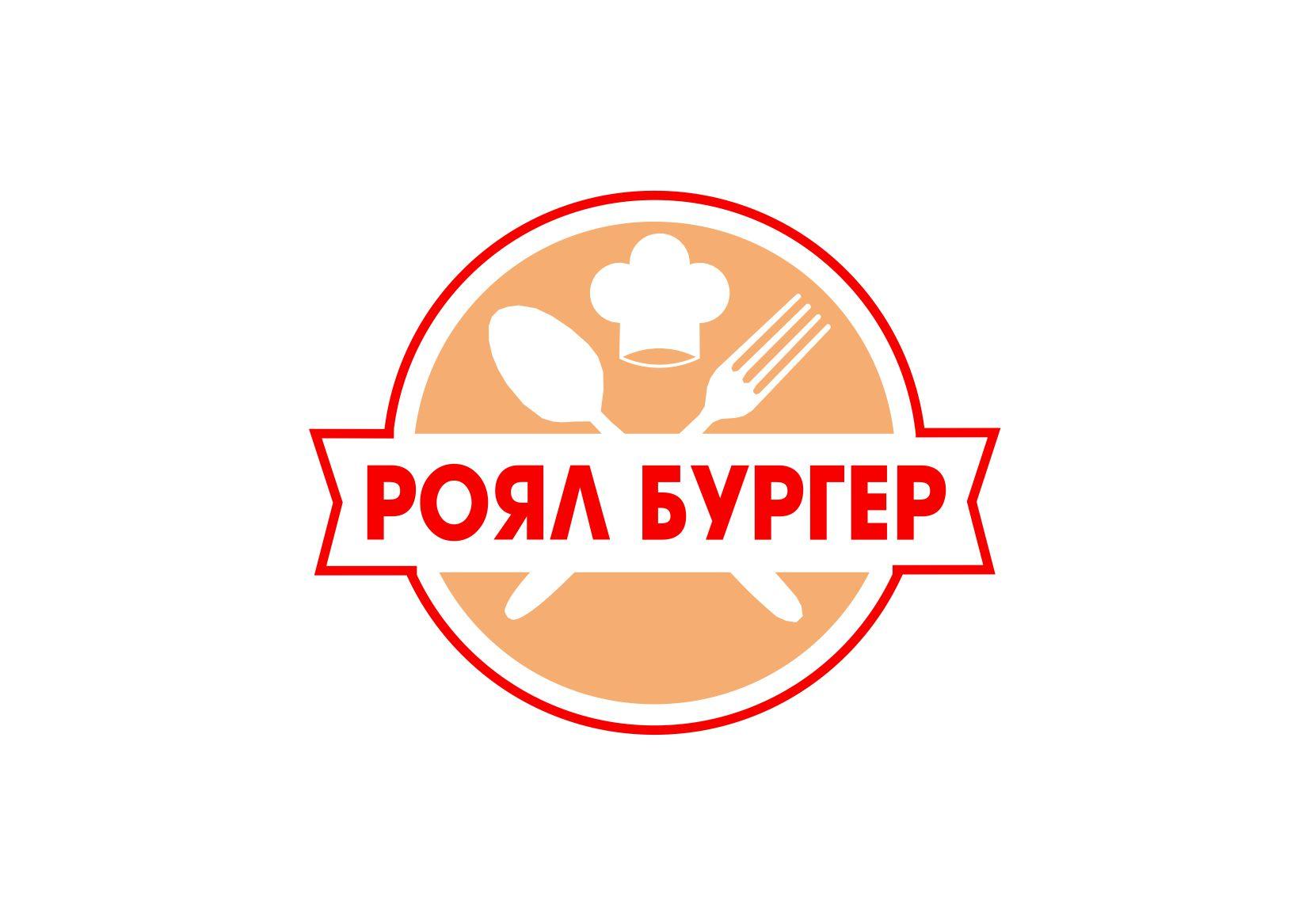 Обновление логотипа фото f_95059b358a9a8bf1.jpg