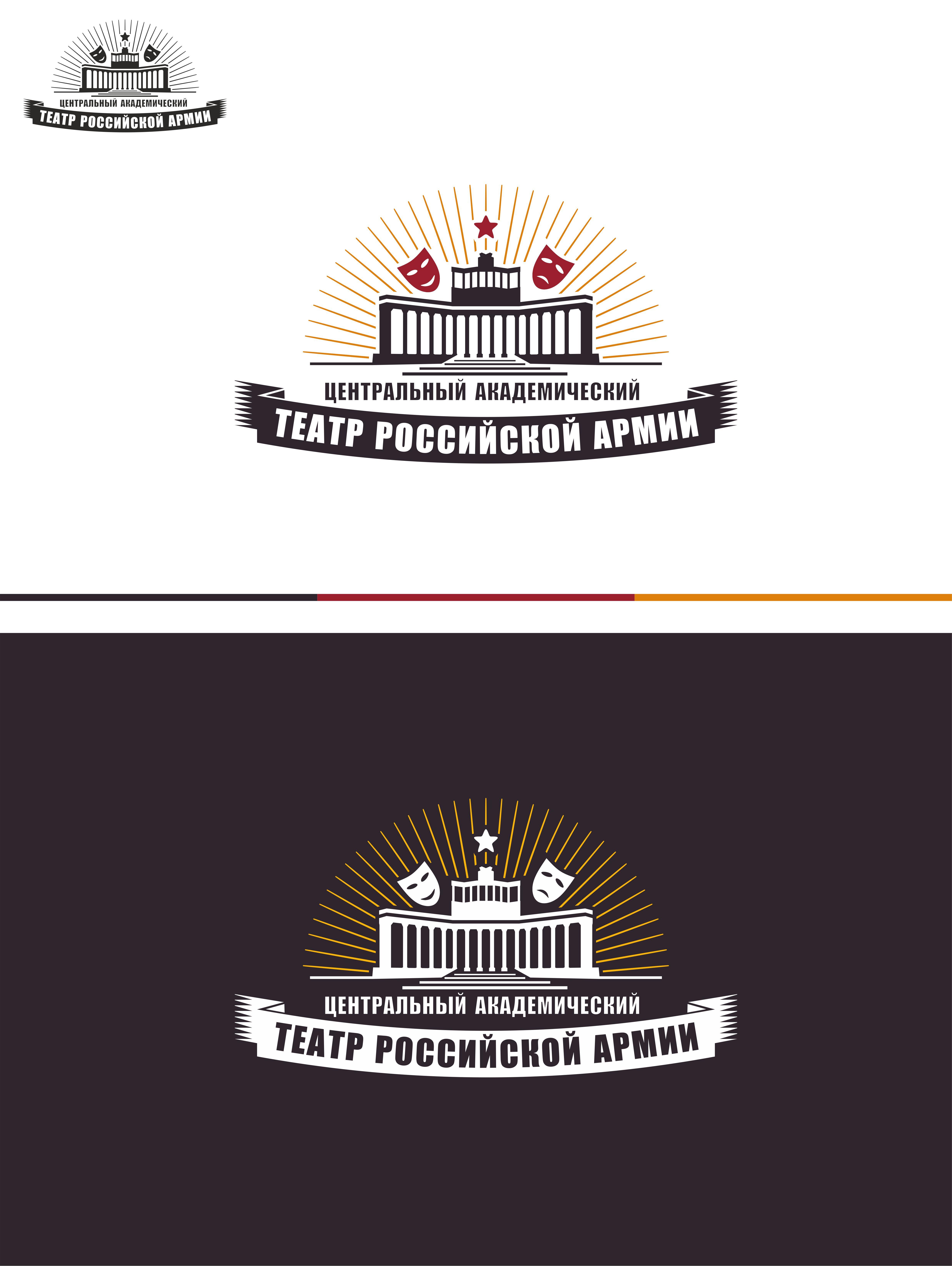 Разработка логотипа для Театра Российской Армии фото f_139588ce813282b0.jpg