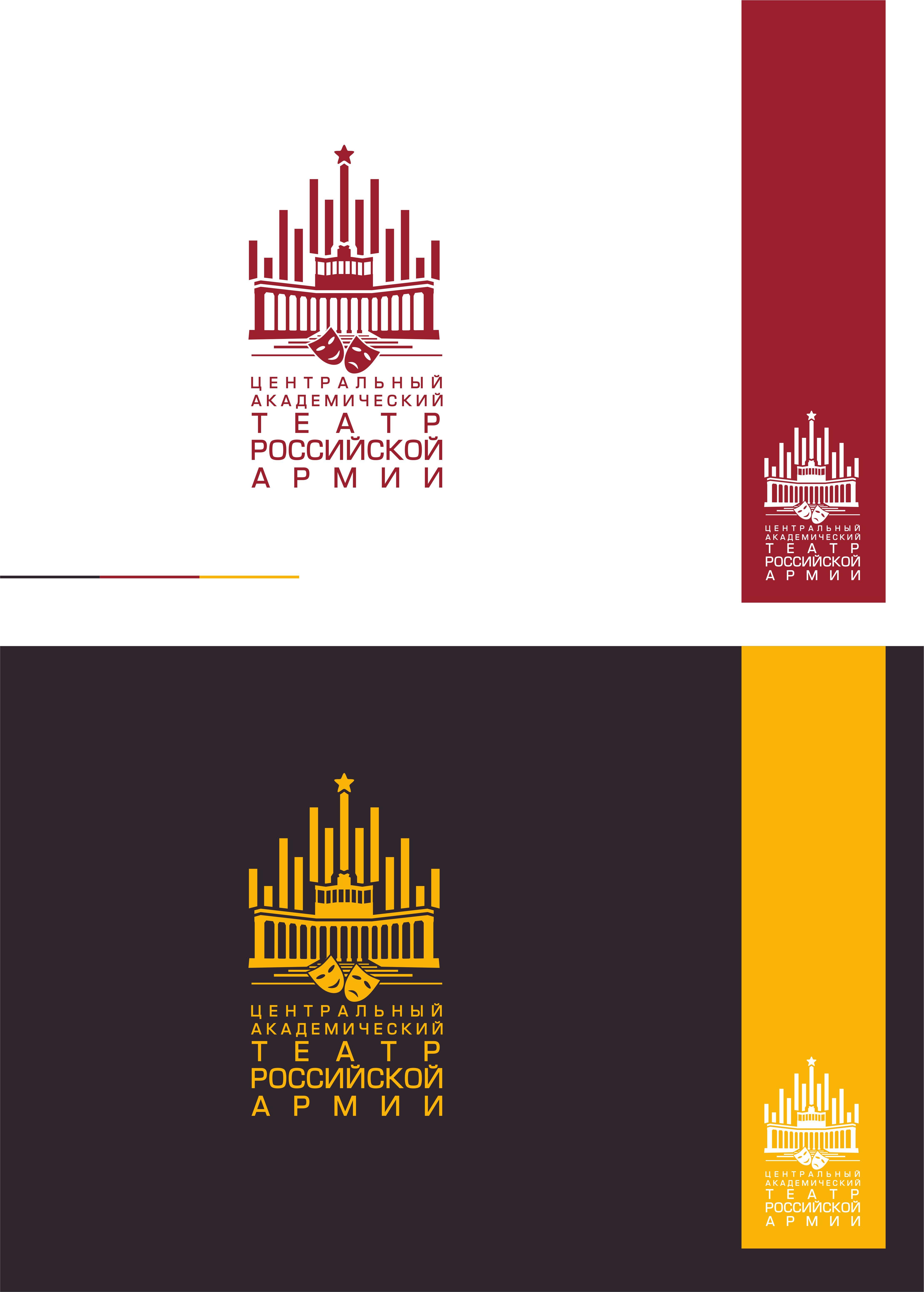 Разработка логотипа для Театра Российской Армии фото f_622588ce80b89d58.jpg