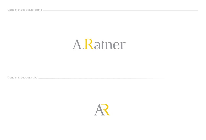 Логотип адвоката А. Ратнер