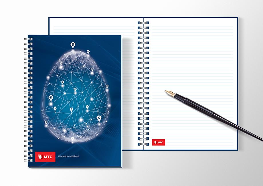 Дизайн блокнота для компании МТС