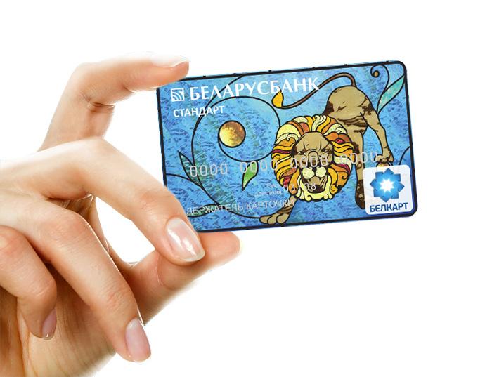 Дизайн карточки Беларусбанк