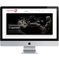 """Сайт федерации уличных боев """"Камикадzе"""""""