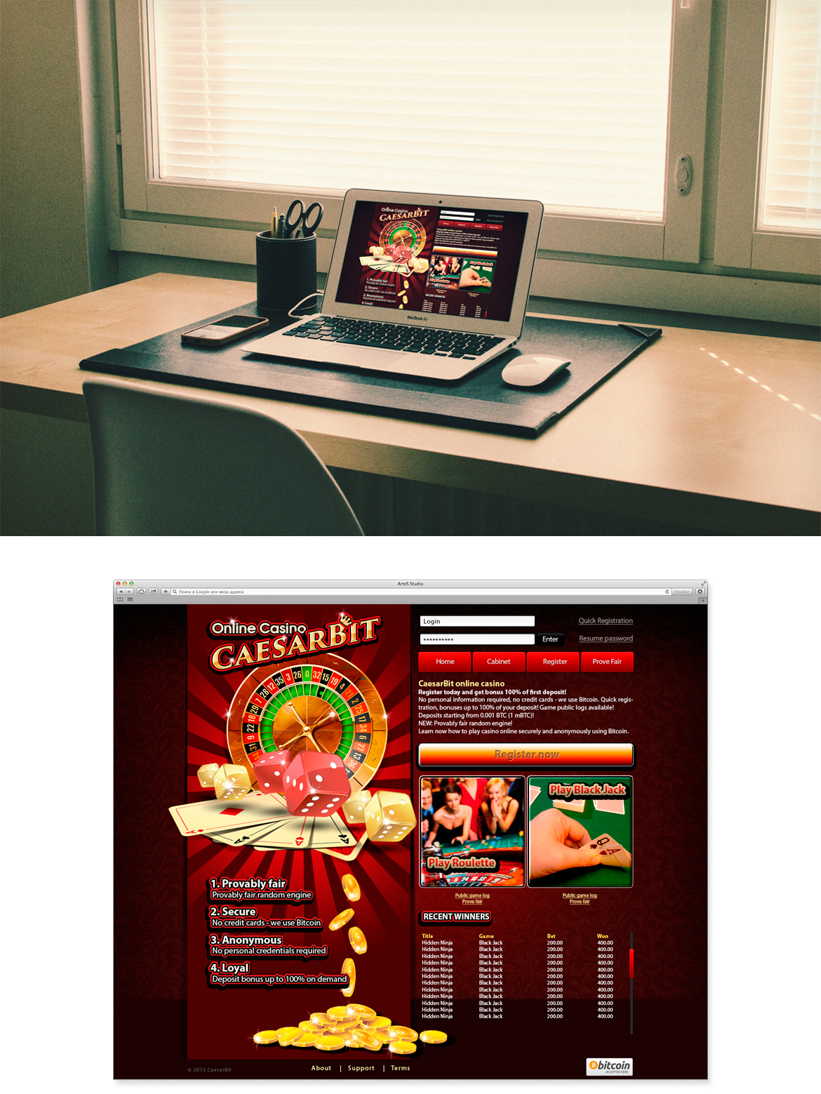 """Сайт онлайн казино """"CaesarBit"""""""