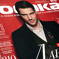 "Журнал ""Собака.Ru"" (апрель 2013)"
