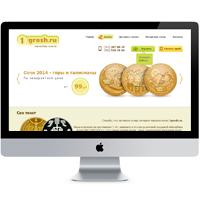 "Сайт юбилейных монет ""1grosh.ru"""