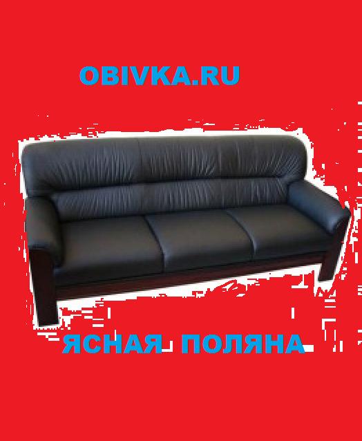 Логотип для сайта OBIVKA.RU фото f_0995c110d1c65976.png