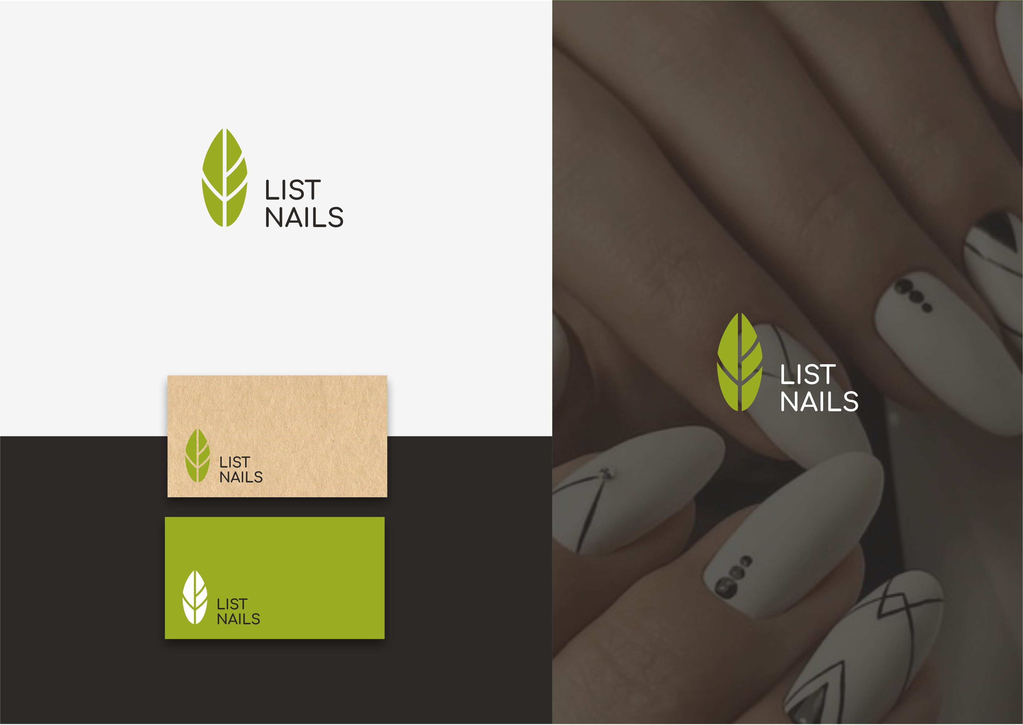 List Nails (салон красоты)