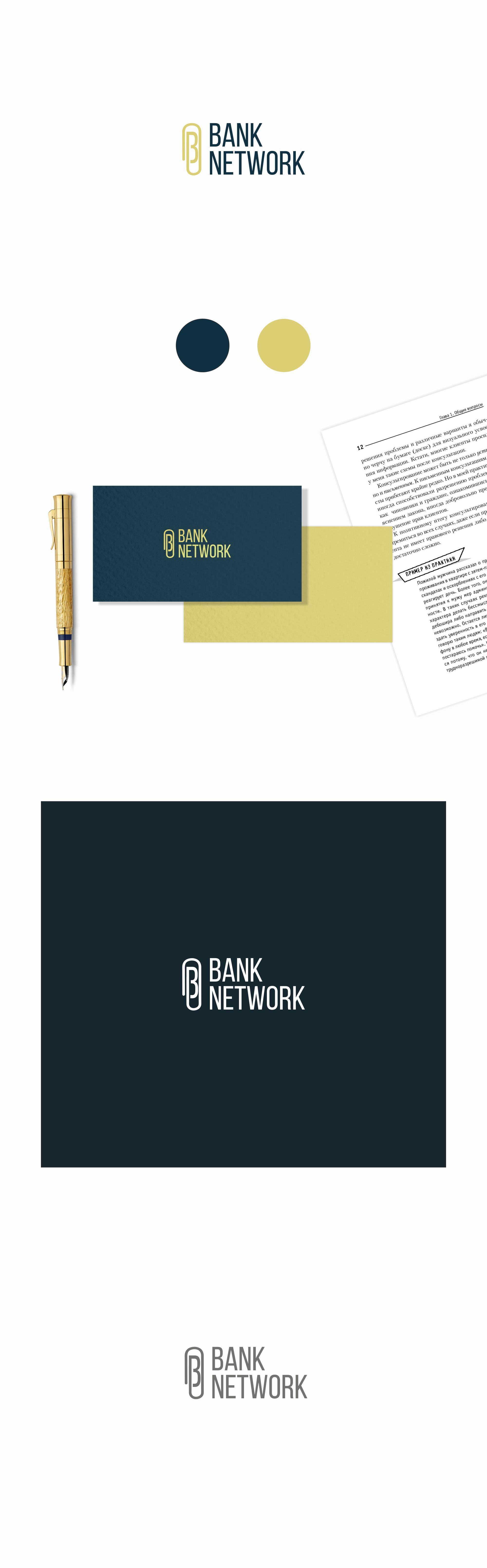 Bank Network (логотип для компании)