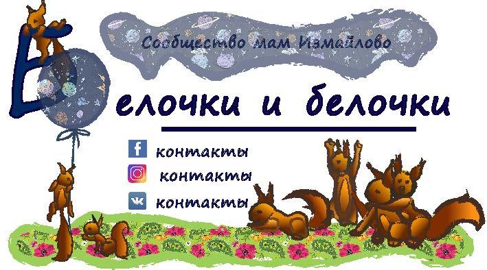 Конкурс на создание макета визиток сообщества мам (белочки). фото f_70159ba5ab69feab.jpg