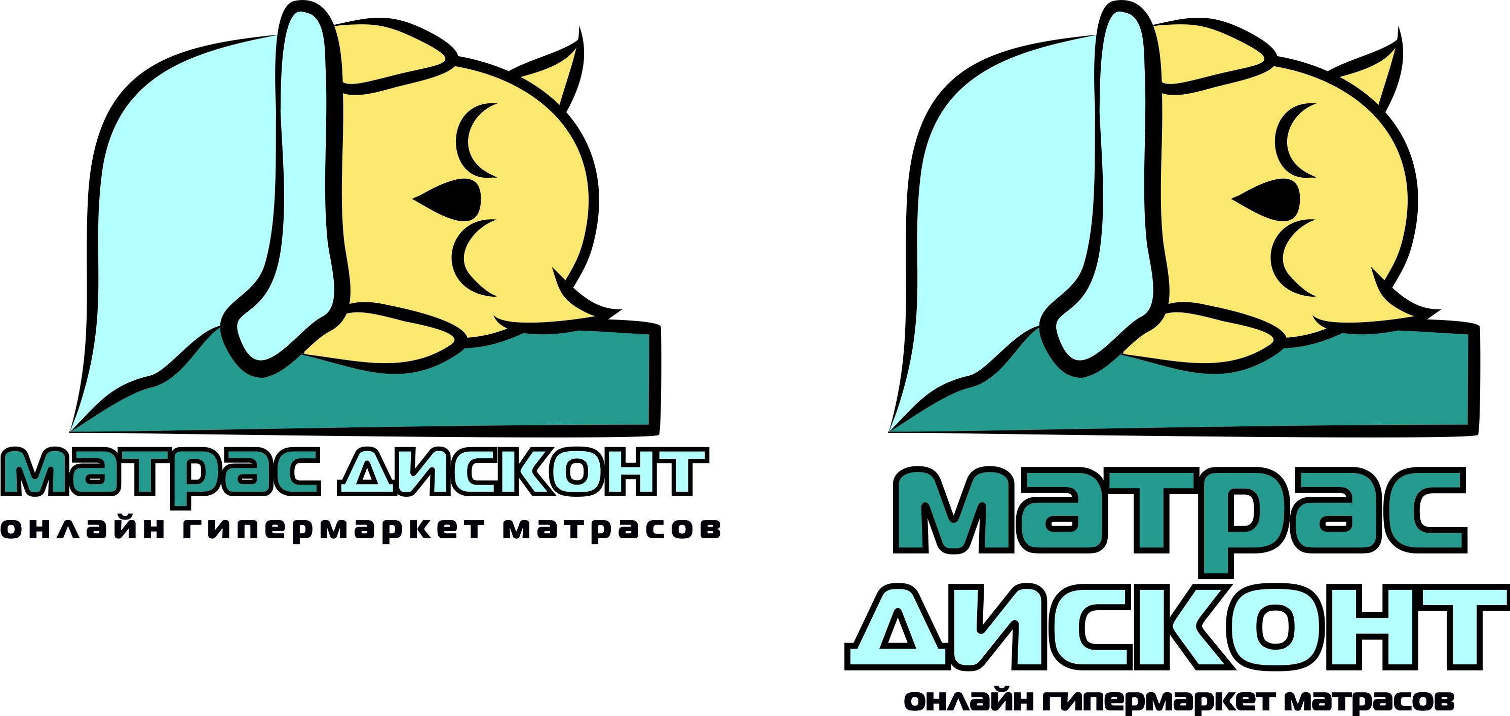 Логотип для ИМ матрасов фото f_1045c92884666f92.jpg