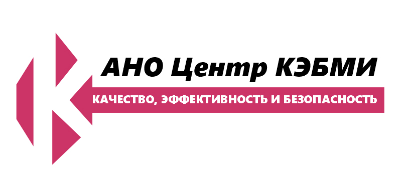 Редизайн логотипа АНО Центр КЭБМИ - BREVIS фото f_4795b1c2a4a0c6f1.jpg