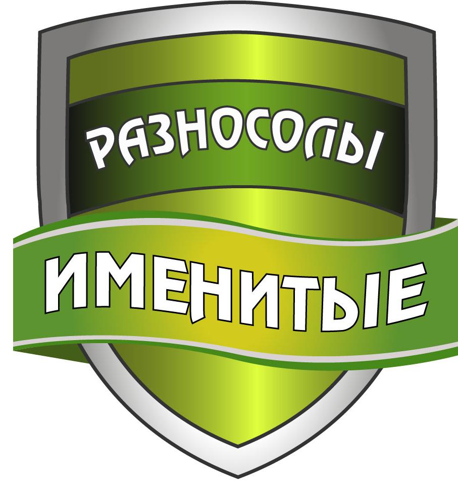 Логотип и фирменный стиль продуктов питания фото f_6155bb8b65917736.jpg