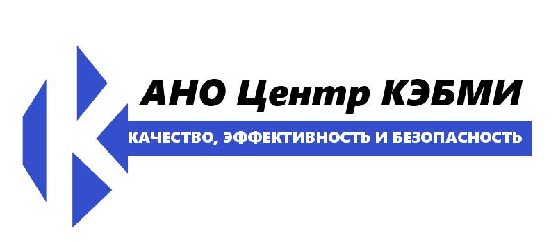 Редизайн логотипа АНО Центр КЭБМИ - BREVIS фото f_6535b1c2a5070e9a.jpg