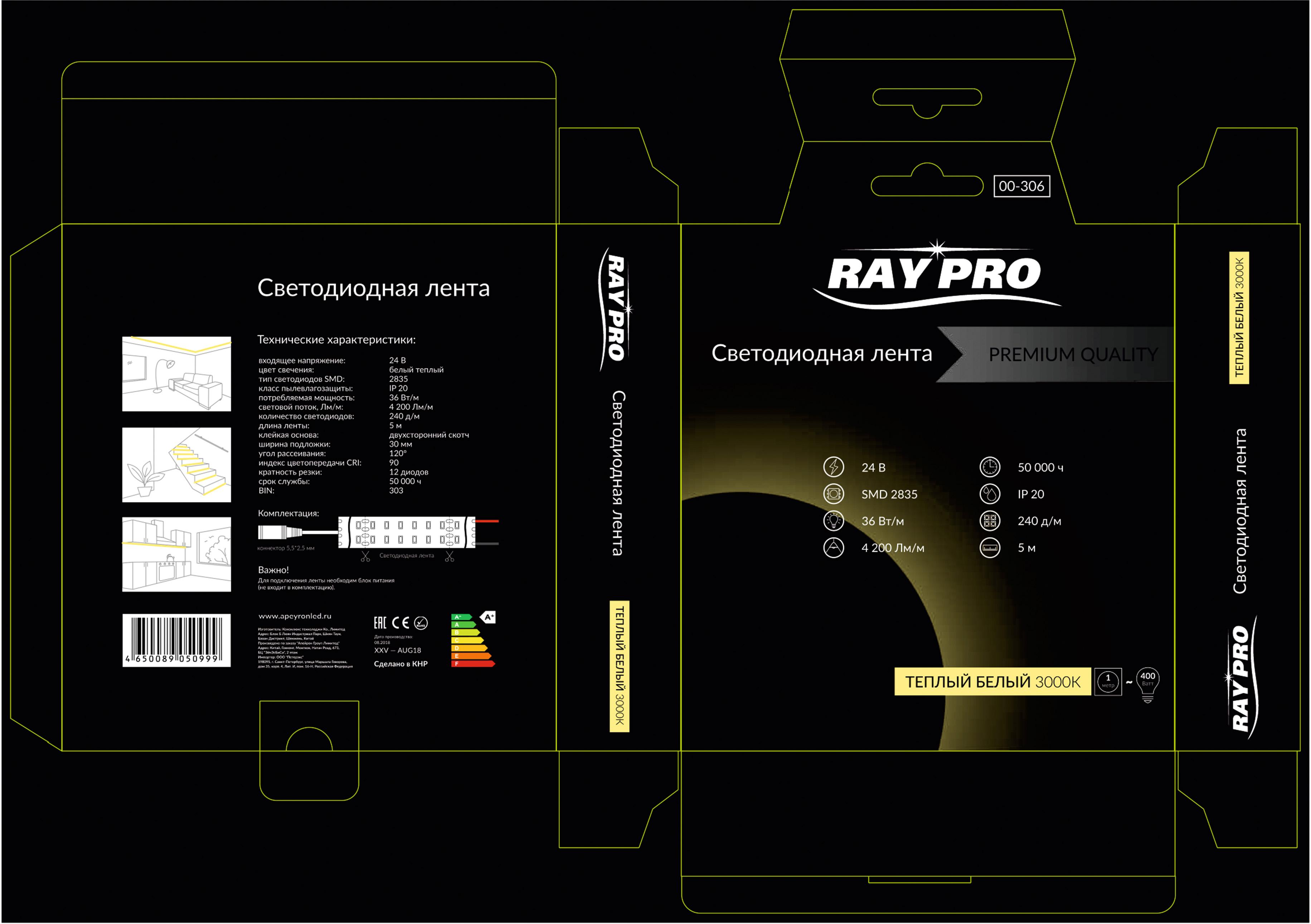 Разработка логотипа (продукт - светодиодная лента) фото f_7515bc330b7e3470.jpg
